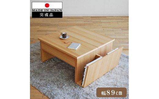 AL362【開梱・設置】リモートワーク リビングテーブル トーノ ON ナチュラル