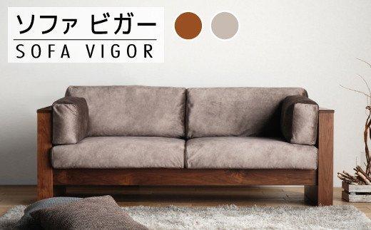 AL105【開梱・設置】ソファ ビガー ソファ180cm CH/RN(MGR)