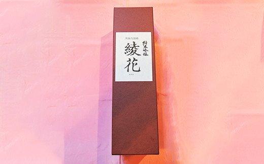 AB06 純米吟醸 綾花(720ml×1本)
