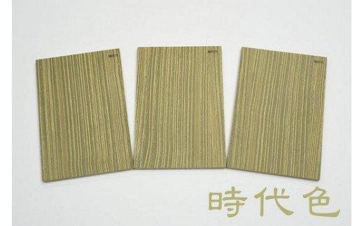 AH059 桐箪笥再生(リフォーム) 幅150cm