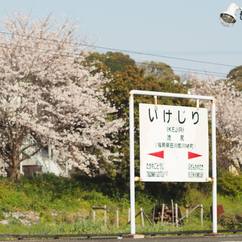 川崎町の風景画像