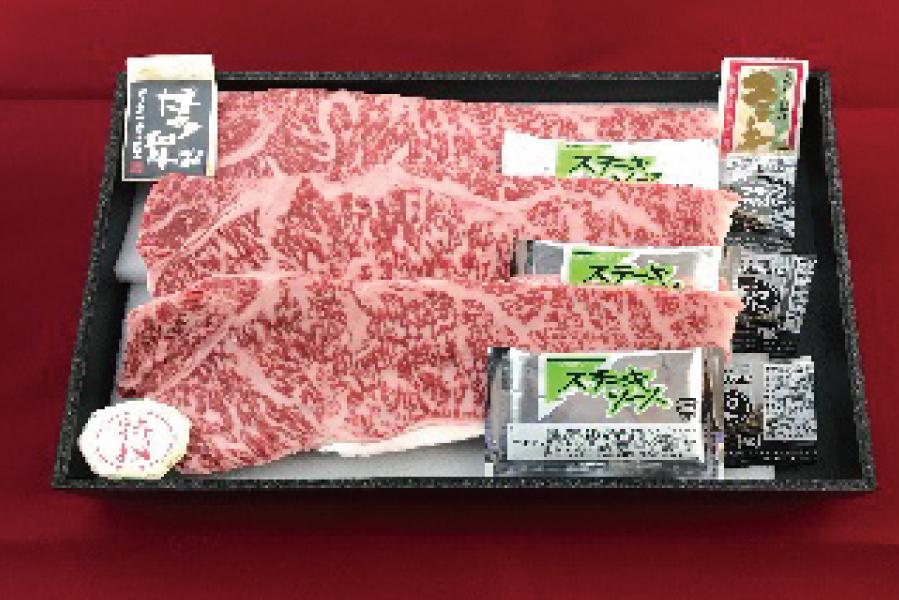 2T9【ふるさと納税】極上 博多和牛 サーロインステーキ 510g(170g×3枚)