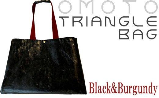 E4 トライアングルバッグ(ブラック&バーガンディー)