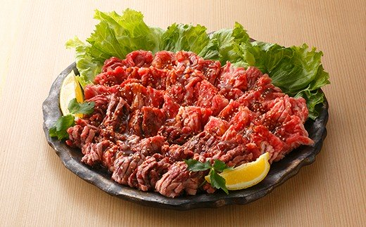 MB2 【秘伝ダレ】味付け牛カルビ、牛ハラミ焼肉セット2.4kg
