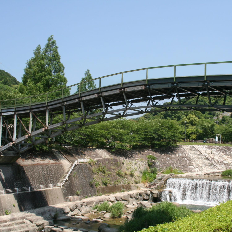 仁比山公園の愛逢橋(あいあいばし)