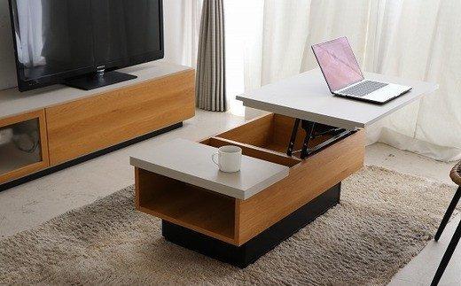 ストール リビングテーブル (H060230)