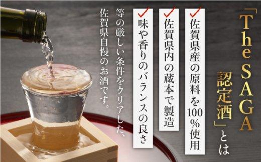 THE SAGA認定酒≪おまかせ12回定期便≫純米大吟醸酒720ml×3本【ブイマート・幸ちゃん】 [FAL055]