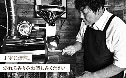 【12回定期便・豆タイプ】ジャコウネココーヒー100g×2(200g)12回合計2.4kg [FBR028]