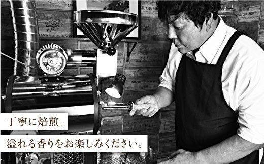 【12回定期便・世界最高のコーヒー】ジャコウネココーヒー100g×2(200g)12回合計2.4kg [FBR016]