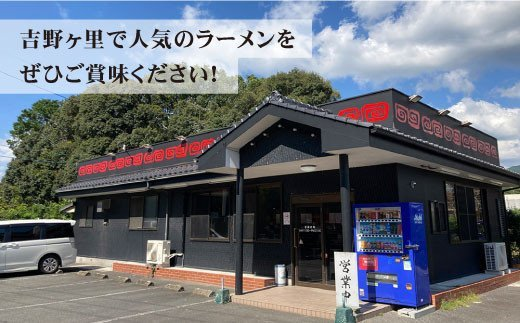 人気ラーメン店 純豚骨ラーメン8食セット【味納喜知】 [FBZ002]
