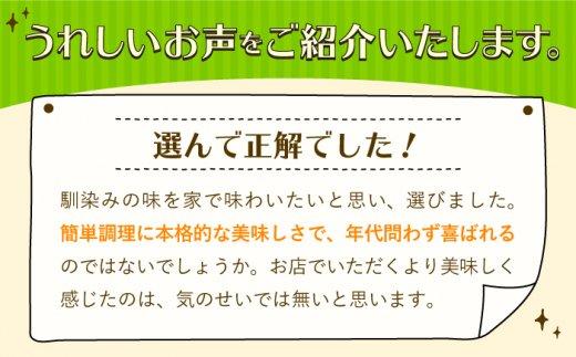 【12回定期便】ちゃんぽん・皿うどん8食セット(各4食)【リンガーフーズ】 [FBI013]