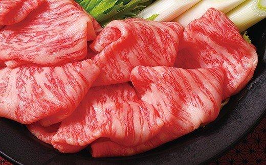 S833 長崎和牛とろけるロースのすき焼き・しゃぶしゃぶ