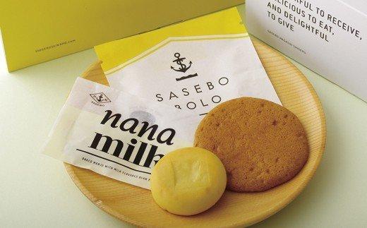 W817 「SASEBO BOLO」と「NANA MILK」ボックス2箱