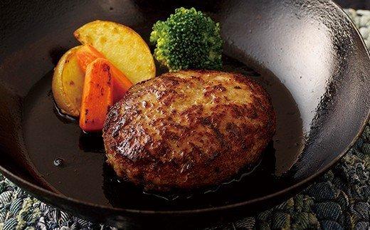 S836 肉汁溢れる!肉屋のジューシー手ごねジャンボハンバーグ