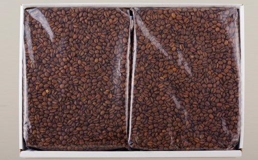 V817 必ず出荷当日に自家熟成焙煎するコーヒー豆(2.0kg)