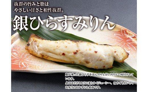R904 『人気商品』丸富の高級白身魚干物「百花繚乱」