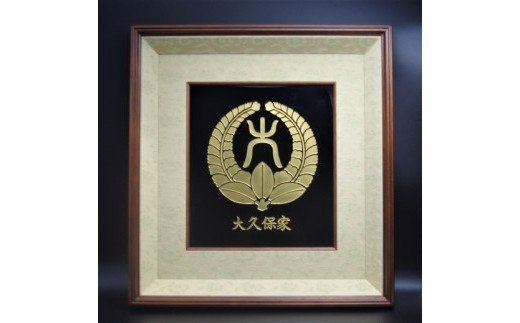 【K34-002】オリジナルオーダー彫刻 黒ビトロガラス 額入り家紋