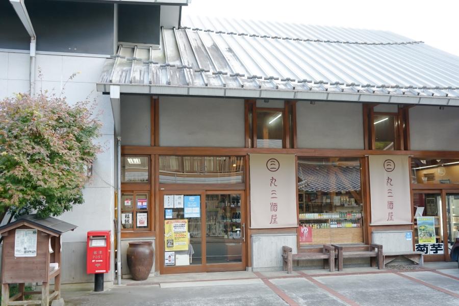 【阿蘇小国ジャージー】牛乳焼酎・ヨーグルトリキュールセット