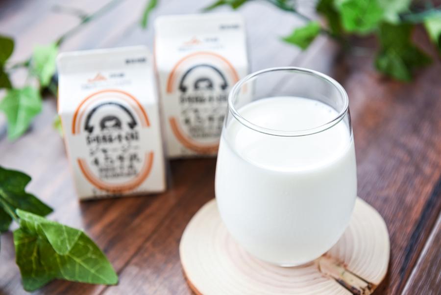 小国郷特産のジャージー牛乳味わいセット