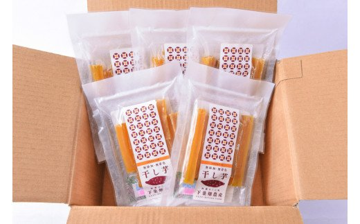 阿蘇小国育ちの干し芋(シルクスィート)80g入×5袋