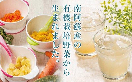 くちどけ野菜とママを助ける酵素ドリンクセット