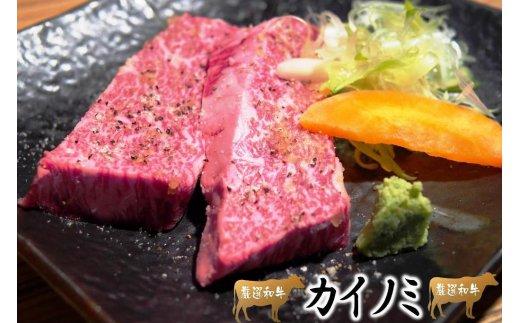 おおいた豊後牛5種厳選部位の焼肉セット1.1kg