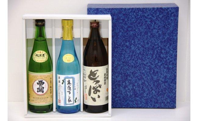 国東銘酒の御三家堪能セット・通