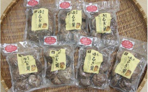 中野屋の油留木乾し椎茸 7パック(計350g)