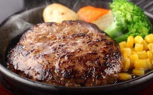 豊後牛ハンバーグステーキ(140g)×6枚【1078160】