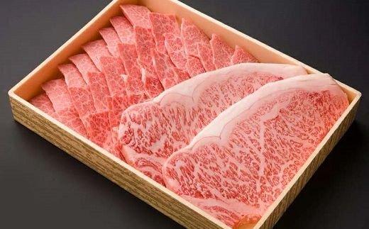 豊後牛サーロインステーキ・三角バラ焼肉セット(合計860g)【1078157】