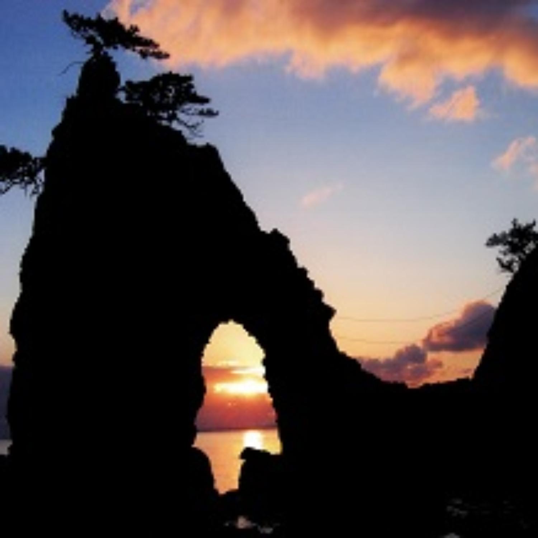 日出町の風景画像