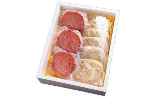 豊後牛ハンバーグ・コロッケセット【1078161】