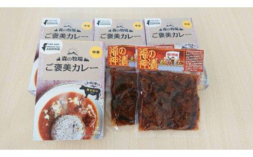 宮崎県産黒毛和牛使用<ご褒美カレーセット 合計4食分(200g×4箱)>【B327】