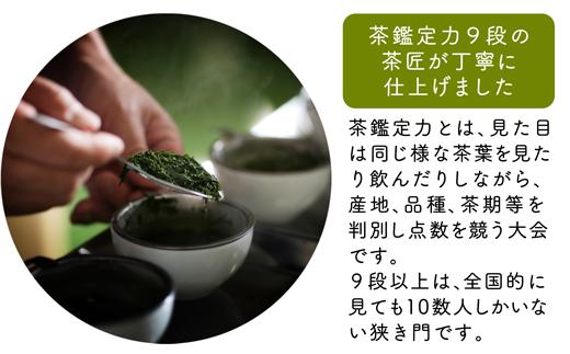 宮崎日本茶専門店 高品質7種のお茶詰め合わせ「ジュエティー」【B78】