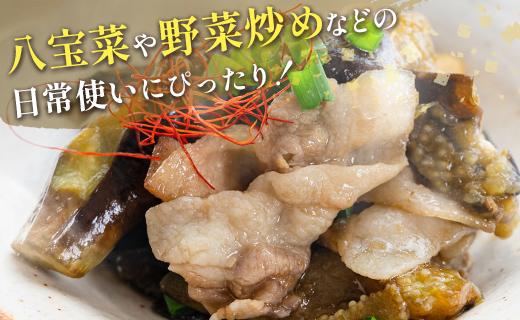 「訳あり」宮崎県産 豚切落し 5kg【C325】