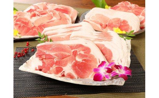 K16_0053 <宮崎県産豚切落し3.5kg(500g×7パック)>