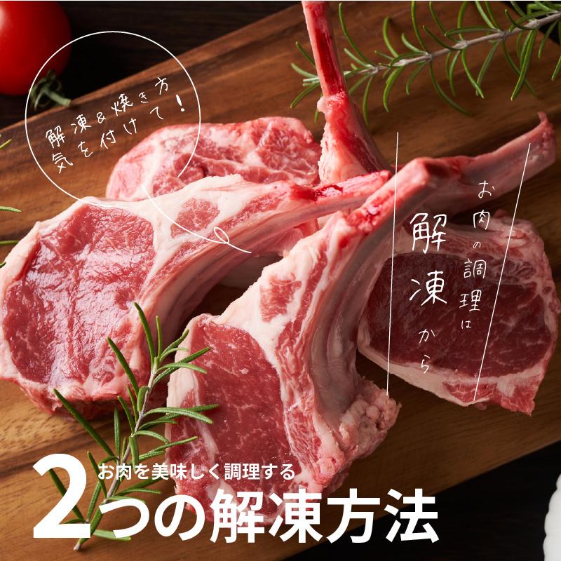 K20_0017 宮崎EMO黒毛和牛 ローススライス 550g
