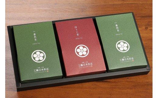 K11_0001 <お茶セット>