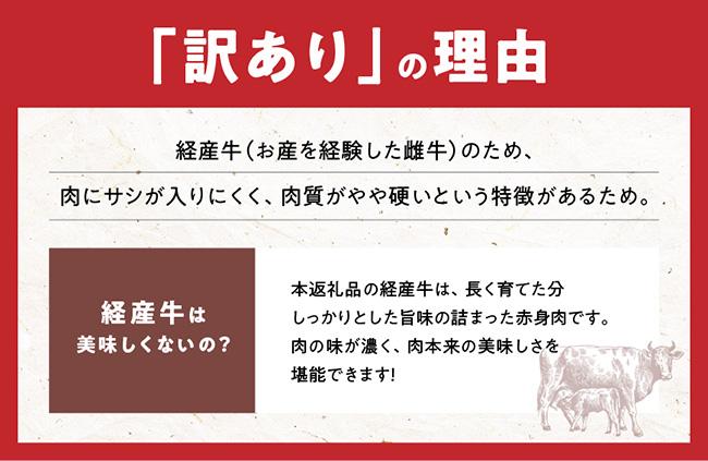 【訳あり】宮崎県産黒毛和牛ロースステーキ400g
