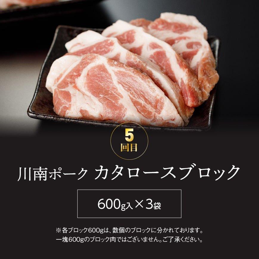 田畑さんちの豚肉バラエティ定期便5ヶ月【毎月10日前後に発送】