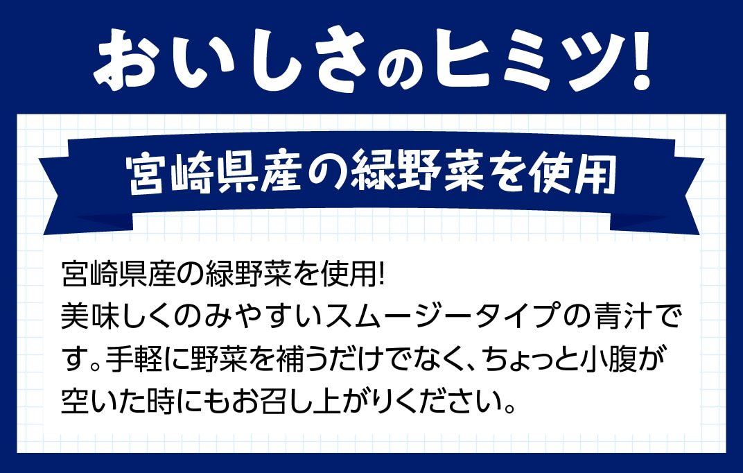 サンAベジスイッチ200ml×24本セット【3ケ月定期便】