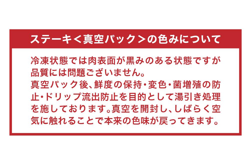 宮崎牛食べ比べ贅の極み 9ヶ月コース