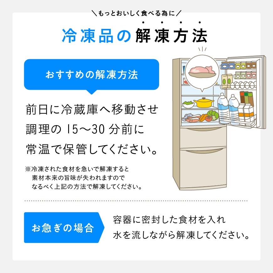 日南どり 竜田揚げ 1kg & もも肉 2kg セット 計3kg 【3ヶ月定期便】