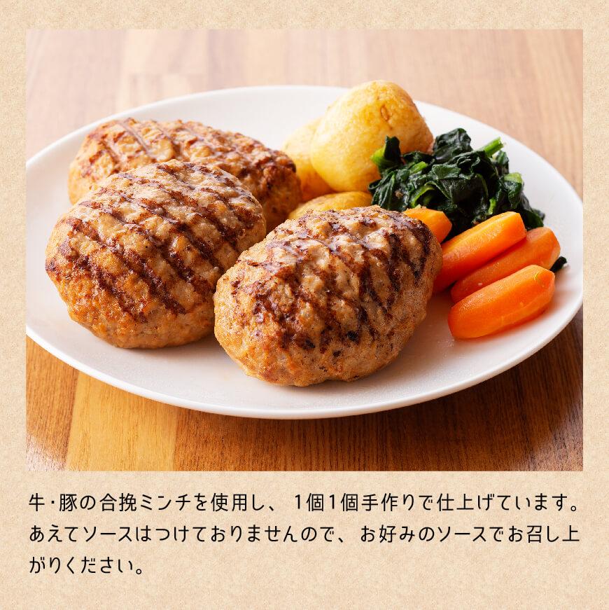 洋食屋さんのグリルハンバーグ 15個セット