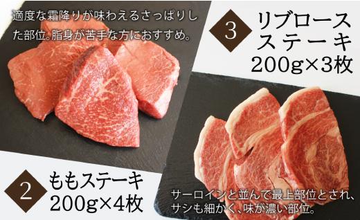 宮崎牛ステーキ3ヶ月コース 合計2kg 【定期便】