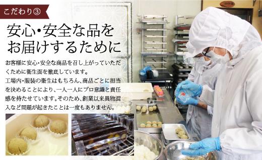 【数量限定】栗きんとん・栗ようかんのセット ギフト 宮崎県 美郷産