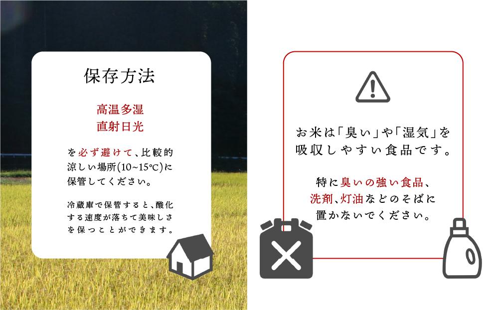 令和二年度産 宮崎特選米(ひむか米)5kg ヒノヒカリ