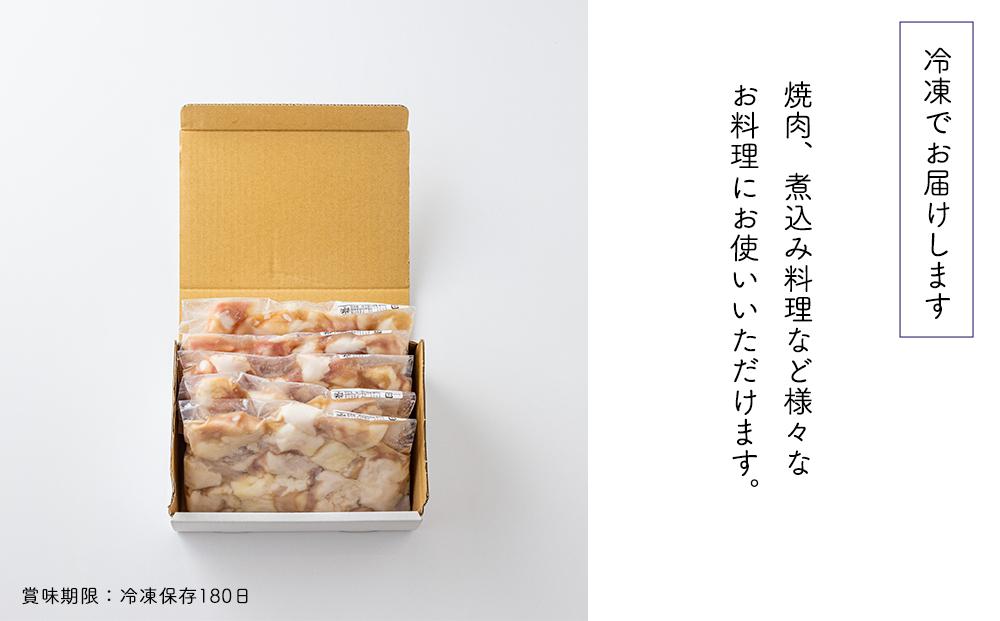 九州産 牛ホルモンカット 200g×5袋