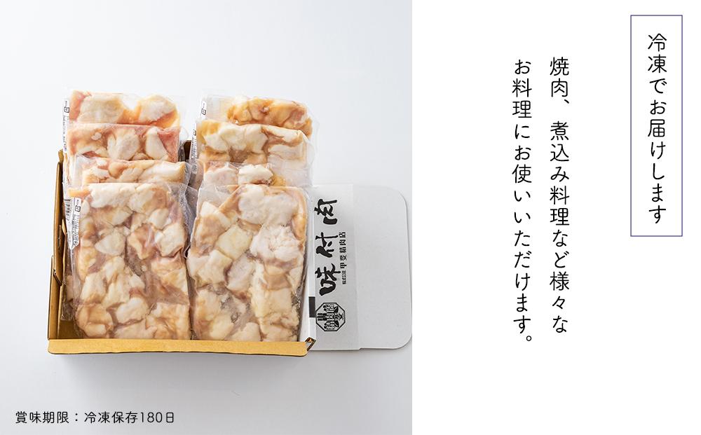 九州産 牛ホルモンカット 200g×8袋