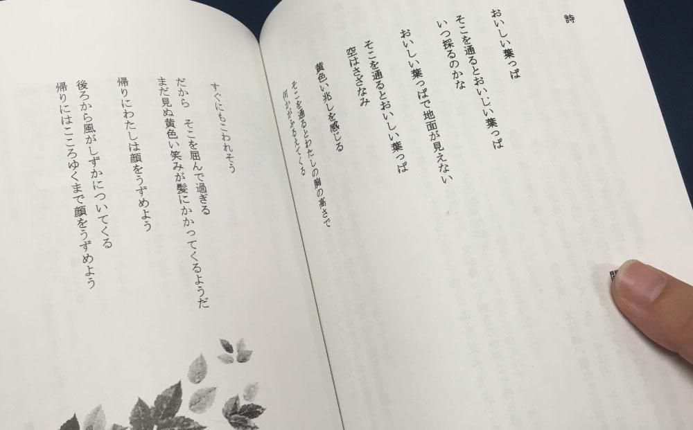 美郷文芸 2冊セット